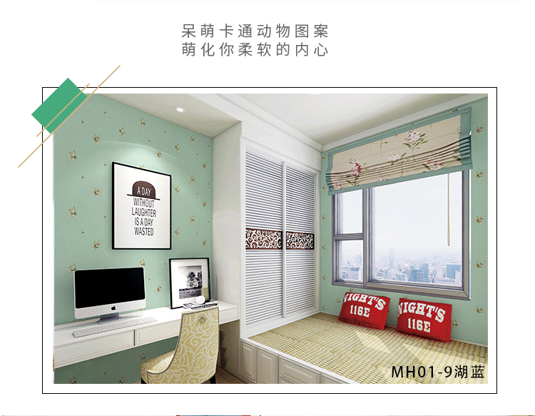 http://www.yuqilinqb.cn/data/images/product/20191105093545_678.png